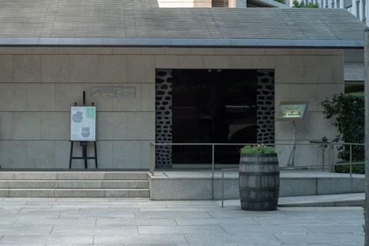 菊池寛実記念 智美術館。瀟洒な佇まいの入場口外観
