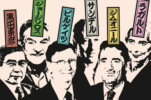 3/20は、黒田東彦氏が日銀総裁に就任予定の日でもあります。