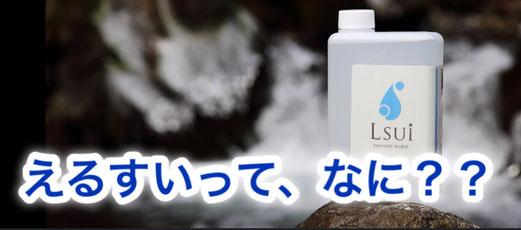 柿生 新百合ヶ丘 麻生区 発毛 抜け毛 薄毛