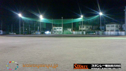 高校野球.jpが提供するスタンレー・スポーツLEDの詳細はこちらです。