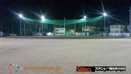 野球グラウンドに最適なLEDナイター照明に関しては、こちらをご覧下さい