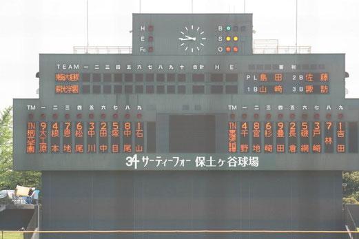2015 神奈川県春季大会準決勝 東海大相模vs桐光学園