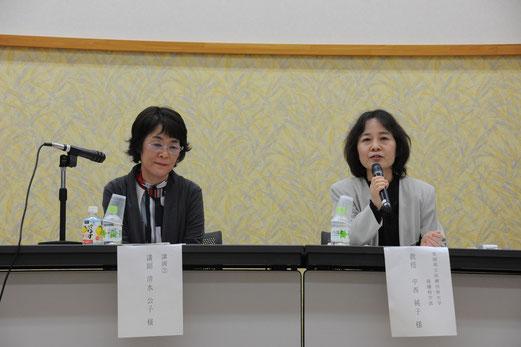 家族会「あい」の 清水公子 さん と 中西純子 先生