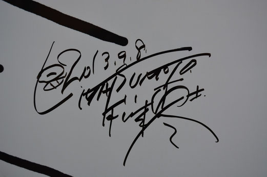 「松本零士先生、初来陸!」2013年