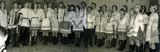 Arbre de Noël 1969