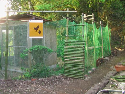 放し飼い鶏のスペースがほぼ完成しました(平成24年5月17日)!