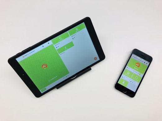 スマホアプリやリモコンからも簡単操作 ( スマホアプリ スマートフォンアプリ リモコン 簡単 ホームセキュリティ )