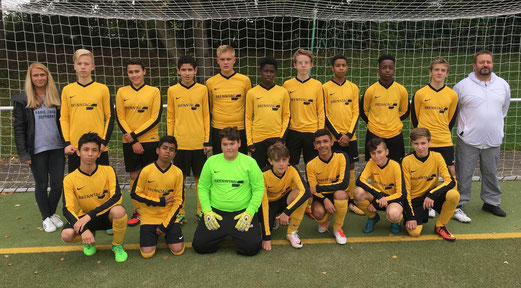 TuS C2-Jugend Saison 2017/18. - Foto: stig