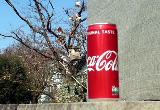 19. April 2020 - Hinterlassenschaft: Original Taste
