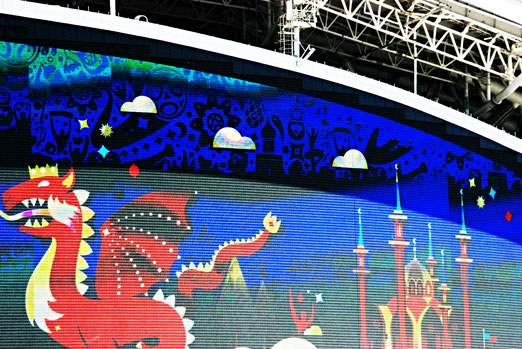 28. Juni 2018 - Fussballstadion in Kazan (Russland). Das Wunder von Kazan fand nicht statt.