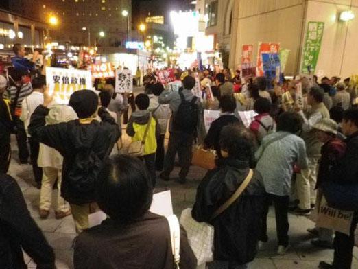 17日の緊急デモ