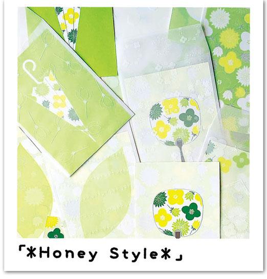 Honey style