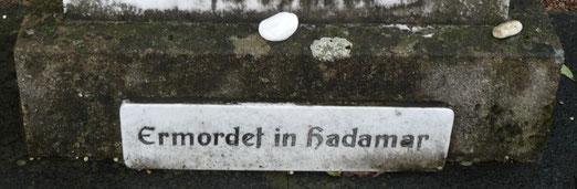 Detail eines Gedenksteins für zwei in Hadamar ermordete jüdische Jungen, Bad Ems, Foto: Warburg, Lizenz:  Creative Commons Attribution-Share Alike 3.0 Unported