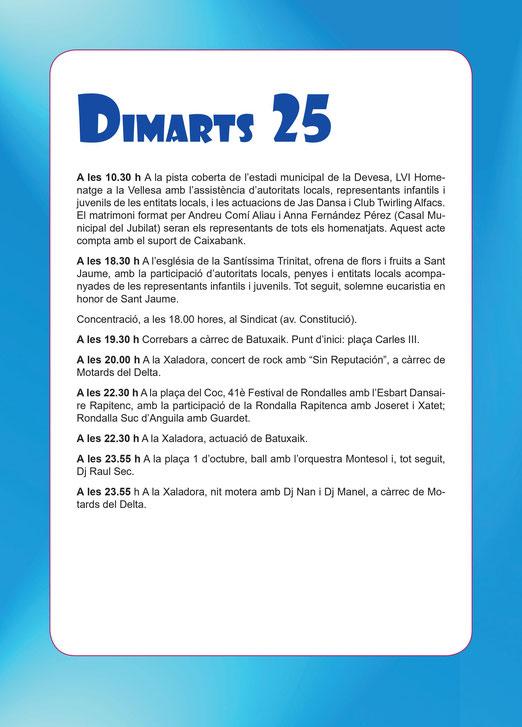 Festes Majors en Sant Carles de la Rapita