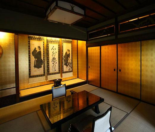 ⓒThe Ryokan Collection