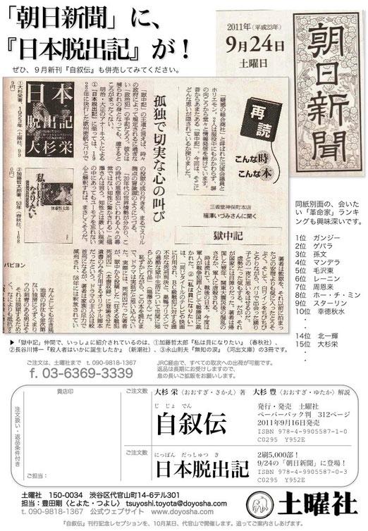 朗報は、新発田のS氏から届きました。
