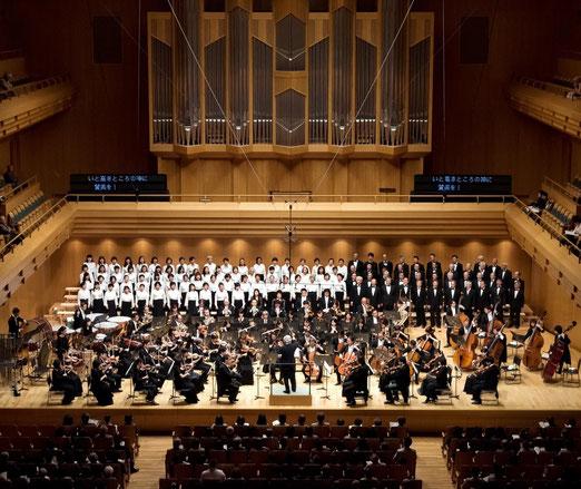 東京オペラシティー コンサートホール
