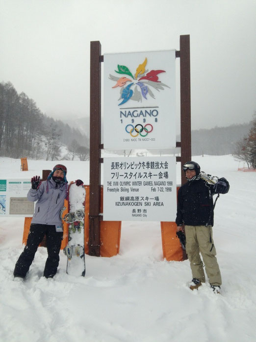 懐かしき長野オリンピック