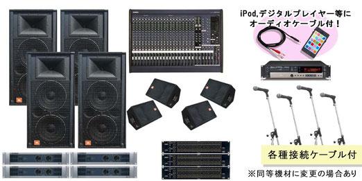 大規模音響イベント 大型スピーカーセット 画像