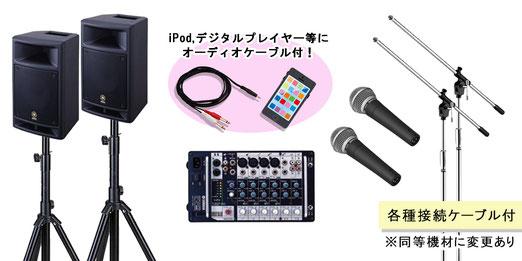 音響サポート,PA イベントセット 写真