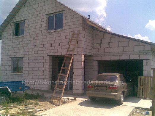 дом перед выполнением фасадных работ, г. Васильков, Киевская обл.