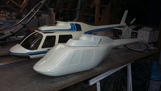 Jet Ranger Long Mikado