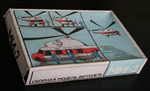 Mi-2 au 1/48