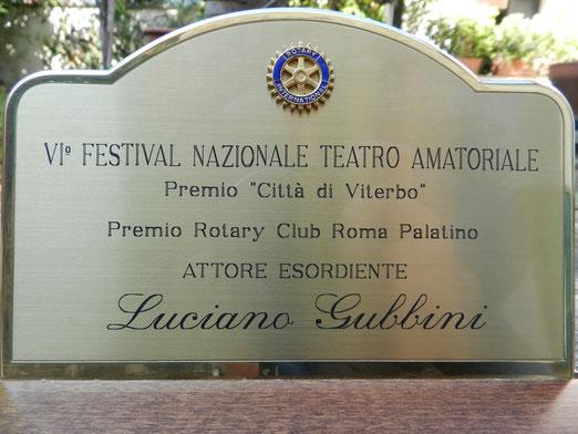Premio Viterbo 2001