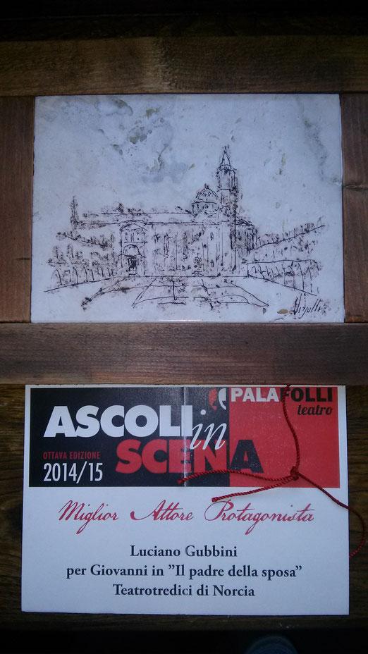 Serata finale Ascoli in Scena 11 aprile 2015