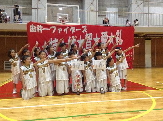 八王子高校杯Bブロック 準優勝! 2014.10.13