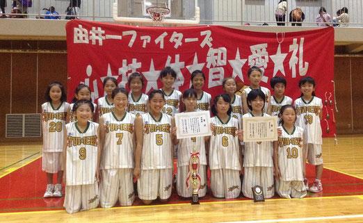 第12回八王子高校杯 Bブロック 準優勝記念!