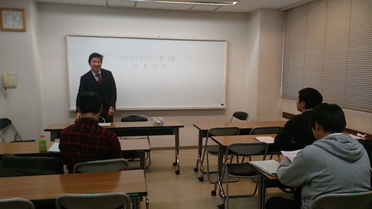 じゃぱねっとによる総合技術監理部門の講義