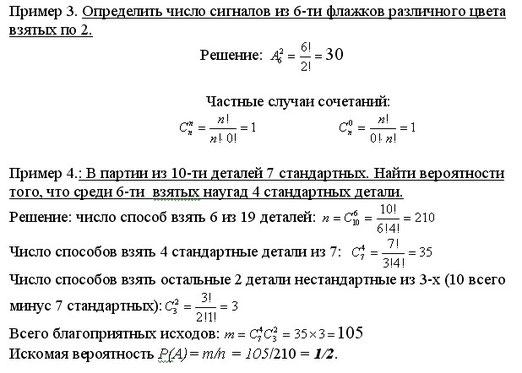 shop історик держави і права україни академік