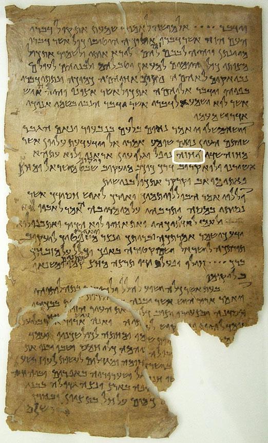 4Q175 (ou 4QTestimonia ou 4QTest), retrouvé dans la grotte 4, contient le Tétragramme du Nom de Dieu.
