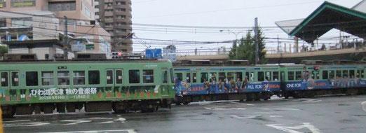 すれ違う路面電車、新鮮でした 浜大津駅
