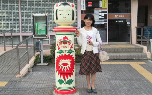 早稲田桟敷湯、隣の郵便局ポストとTwo Shot!