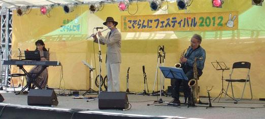 Miyuki Takano Mr.Sax吉田