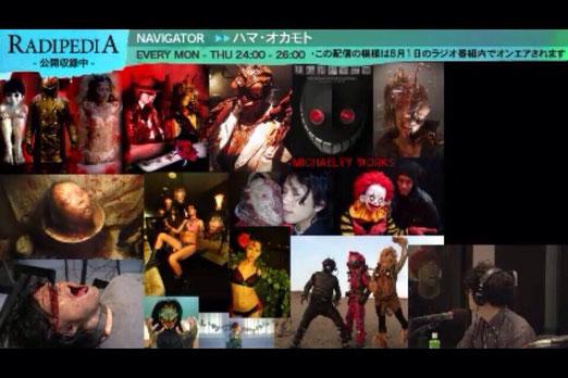 東京FM J-wave 『radipedia』OKAMOTO's