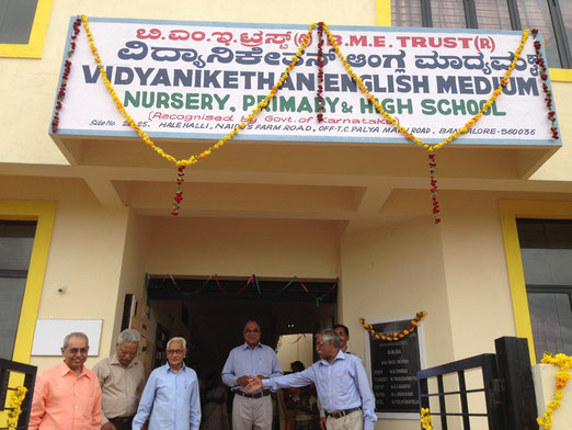 Inauguration School of Vidyanikethan August 2nd 2014