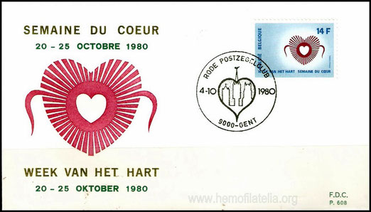 FDC Belgium – Heart Belgium issued a Stamp on 4 Oct 1980 to mark the Heart week. The stamp design shows the emblem of Cardiological League of Belgium.