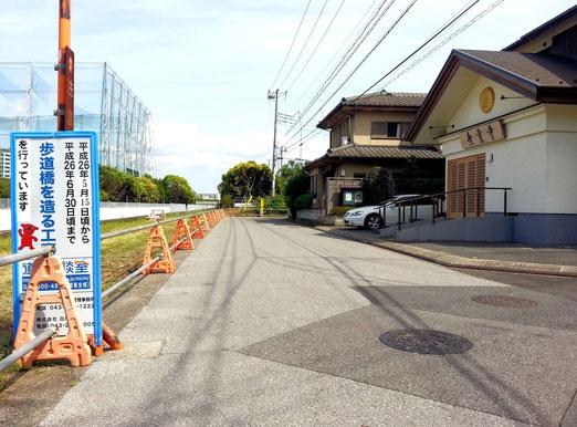 浜田川横水路設置工事