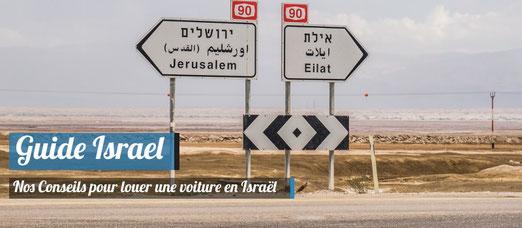 Nos conseils pour louer une voiture en Israel - Crédit Photo : Trip85.com