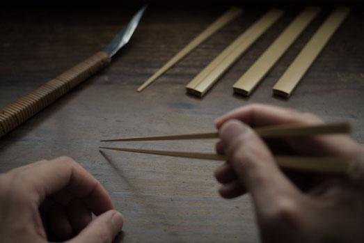 白竹の箸を基本の箸に
