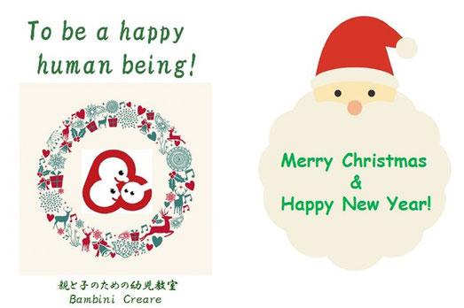 幼児教室バンビーニクレアーレのクリスマス会で渡したプレゼントのクリスマスカードです。