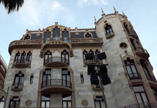 Каса Фустер - лучшие отели Барселоны