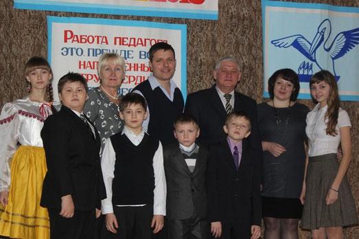 На районном конкурсе учитель года 2013