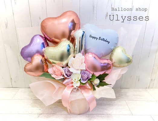 茨城県つくば市のバルーンショップユリシス ファーストバースデー 1歳 誕生日 バルーンアート バルーンギフト