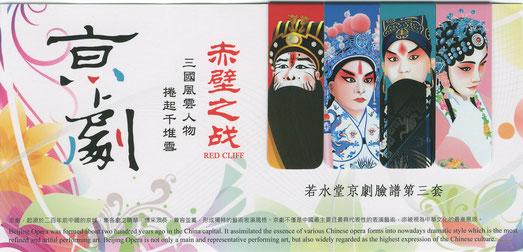 Wei Yi 06