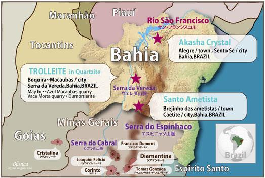 ブラジル,バイア州,水晶