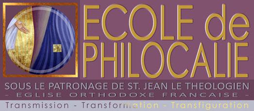ECOLE DE PHILOCALIE - ss le patronage de st. Jean le Théologien. Eglise Orthodoxe Française.